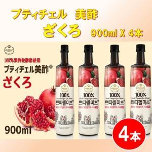 美酢 ミチョ ザクロ酢 900ml x 4本 コストコ ポイント消化の画像