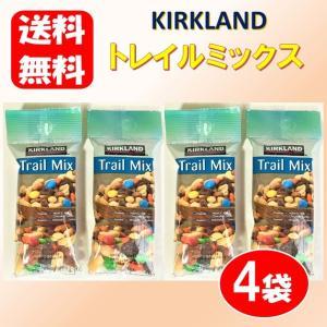 トレイルミックス4袋の販売です。 トレイルミックスとは、登山やアウトドアで食べる栄養食のこと ナッツ...
