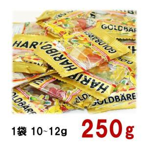 ポイント消化 送料無料 HALIBO ハリボー ミニゴールドベア 21袋 (約210g)  果汁グミ...
