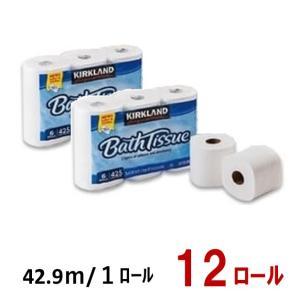 トイレットペーパー ダブル 42.9m 12ロール コストコ キャッシュレス ポイント還元 消化 送...