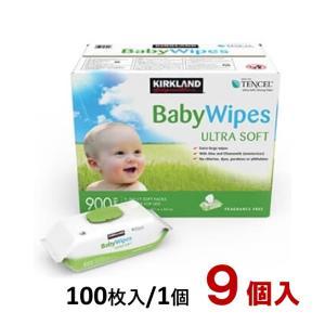 BABY WIPES 赤ちゃん用おしりふき 100枚X9個 コストコ キャッシュレス ポイント還元 ...