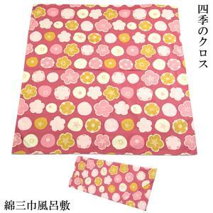 風呂敷 大判 三巾 桜 ピンク 桜柄 綿100% シャンタン 106cm 日本製