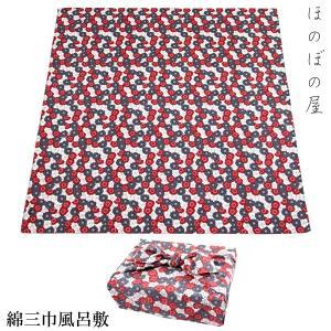 風呂敷 大判 三巾 赤 グレー 梅柄 綿100% シャンタン 110cm 日本製