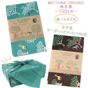 風呂敷 三巾 110cm 丸取 綿100% 日本製