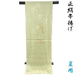 帯揚げ 夏用 絽 -54- 絹100% 柳茶 萩/桔梗/流水柄