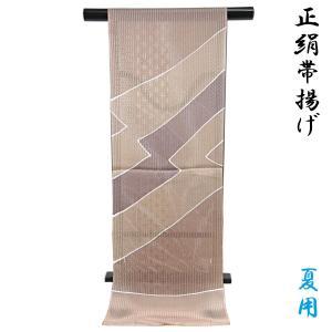 帯揚げ 夏用 絽 -70- 絹100% 亜麻色 稲妻/麻の葉柄