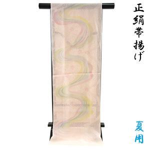 帯揚げ 夏用 紗 -73- 絹100% 肌色 流水/撫子柄