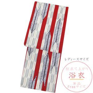 浴衣 レディース -141- 変わり織 綿100% フリーサイズ レッド系 赤/黒/生成り色 矢羽根...