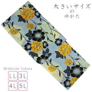 大きいサイズ浴衣  レディース -88- 綿100% LL/3L/4L/5L 花柄/水色/薄淡黄色