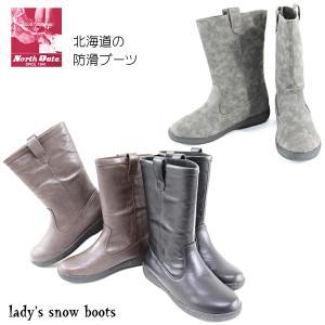 ウィンターブーツ ミドルブーツ ハーフブーツ 冬用  北海道の靴メーカー ダテハキ が雪道&...