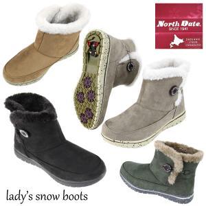 ウィンターブーツ 冬用 防水 スウェード スエード 内ボア  北海道の靴メーカー ダテハキ が雪道&...