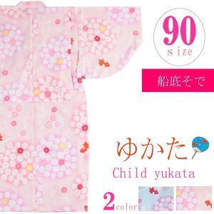 浴衣 子供 女の子 -56- キッズ浴衣 キッズ 綿100% 単品 90cm 紫陽花柄