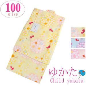 浴衣 子供 女の子 -57- キッズ浴衣 キッズ 綿100% 単品 100cm 紫陽花柄