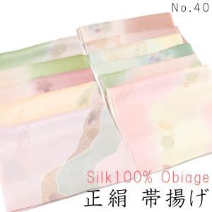 帯揚げ 友禅 -40- 正絹 シルク 絹100%