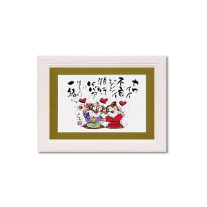 ユーパワー 田中 稚芸 アートフレーム 「ジジババ」 CT-01207