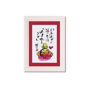 ユーパワー 田中 稚芸 アートフレーム 「しあわせ条件」 CT-01212