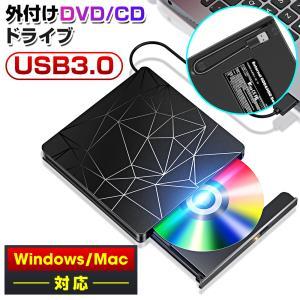 dvdドライブ 外付け usb3.0 CDドライブ DVD プレイヤー ポータブルドライブ CD/D...