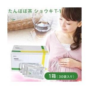 たんぽぽ茶(タンポポ茶 タンポポティー):ショウキT-1プラ...