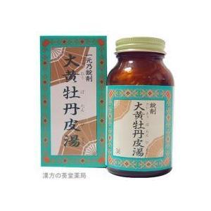 大黄牡丹皮湯-36(だいおうぼたんぴとう)350錠入【第2類医薬品】