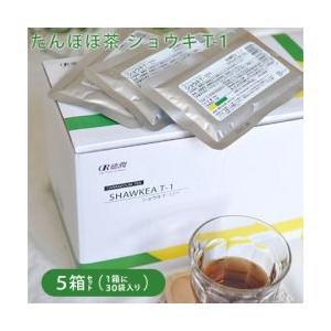 徳潤 ショウキT-1 PLUS 1袋× 150個の商品画像|ナビ