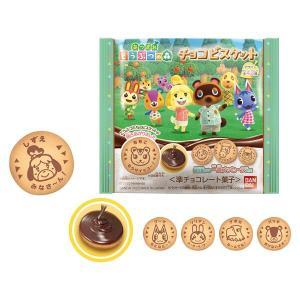 王様のメロンパン 30入 駄菓子 子供会 景品 お祭り くじ引き 縁日|aoigangu