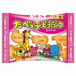ギンビス たべっ子どうぶつ バター味17g 10入 駄菓子 子供会 景品 お祭り くじ引き 縁日|aoigangu