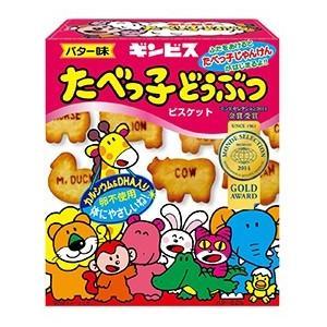 ギンビス (箱)たべっ子どうぶつ バター味63g 10入 駄菓子 子供会 景品 お祭り くじ引き 縁日|aoigangu