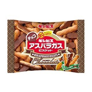 ミニアスパラガス形のビスケットにチョコを付けました! チョコとのバランスを考えて、通常のアスパラガス...