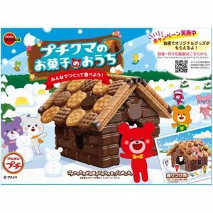 ブルボン プチクマのお菓子のおうち 1箱 クリスマス 駄菓子 おやつ 子供会 景品 お祭り くじ引き 縁日|aoigangu