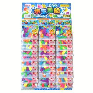 水玉風船 30付 景品 おもちゃ 子供会 お祭り くじ引き 縁日 お子様ランチ|aoigangu