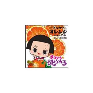 チコちゃん オレンジガム 18入 駄菓子 子供会 景品 お祭り くじ引き 縁日