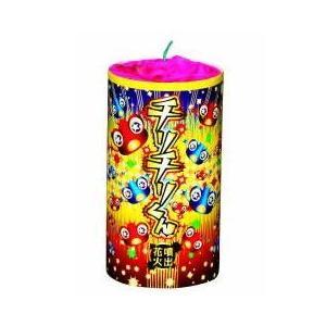 チリチリくん 1個 噴出花火 子供会 幼稚園 保育園 景品 お祭り 縁日|aoigangu