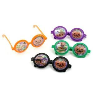 ハッピーハロウィン パーティーメガネ 25入 景品 おもちゃ 子供会 お祭り くじ引き 縁日 お子様ランチ|aoigangu