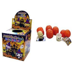 ハロウィングッズあつめるんです 60付 景品 おもちゃ 子供会 お祭り くじ引き 縁日 お子様ランチ|aoigangu
