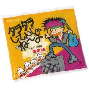 タラタラしてんじゃねーよ 20入 駄菓子 子供会 景品 お祭り くじ引き 縁日