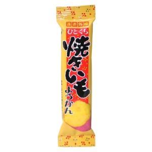 焼きいもようかん 20入 駄菓子 子供会 景品 お祭り くじ引き 縁日|aoigangu