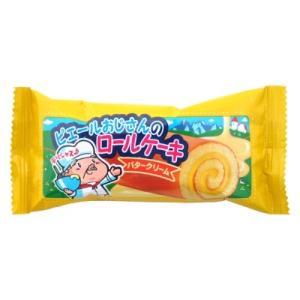 ピエールおじさんのロールケーキバタークリーム 24入 駄菓子 子供会 景品 お祭り くじ引き 縁日|aoigangu