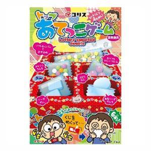 トップ あてっこやさん 10入 駄菓子 子供会 景品 お祭り くじ引き 縁日|aoigangu