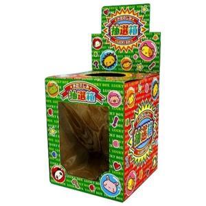 抽選箱 1箱 景品 おもちゃ 子供会 お祭り くじ引き 縁日 お子様ランチ|aoigangu