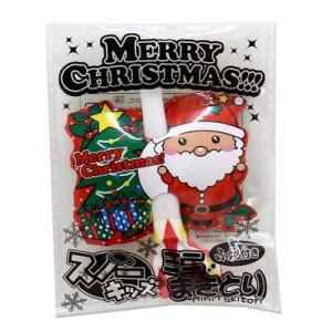 スノーキッズ クリスマスミニまきとり 50入 景品 おもちゃ 子供会 お祭り くじ引き 縁日 お子様ランチ|aoigangu|02
