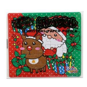 スノーキッズ クリスマス紙パズル 25入 景品 おもちゃ 子供会 お祭り くじ引き 縁日 お子様ランチ|aoigangu