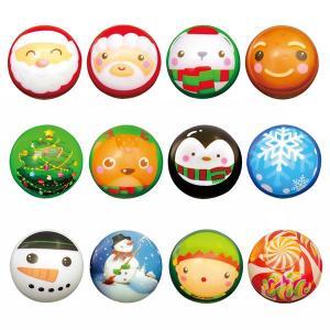 クリスマス キラキラぷっくりシール 25入 景品 おもちゃ 子供会 お祭り くじ引き 縁日 お子様ランチ|aoigangu