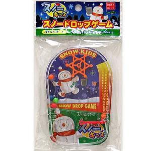 クリスマス スノードロップゲーム 25入 景品 おもちゃ 子供会 お祭り くじ引き 縁日 お子様ランチ|aoigangu
