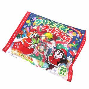 クリスマスストライプラムネ500g(約111粒) 景品 おもちゃ 子供会 お祭り くじ引き 縁日 お子様ランチ|aoigangu
