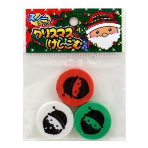 スノーキッズ クリスマスけしごむ 30入 景品 おもちゃ 子供会 お祭り くじ引き 縁日 お子様ランチ|aoigangu