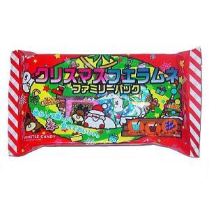 クリスマスフエラムネファミリーパック(110g 標準40個) 1袋 駄菓子 子供会 景品 お祭り くじ引き 縁日|aoigangu