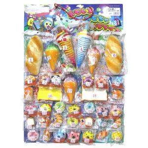 ミニオンズフラッシュサウンドスティック当て 80付 景品 おもちゃ 子供会 お祭り くじ引き 縁日 お子様ランチ|aoigangu