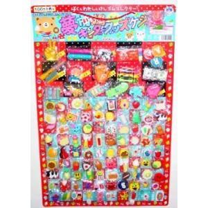 夢市場キンダーグッズケシゴム当て 100付 景品 おもちゃ 子供会 お祭り くじ引き 縁日 お子様ランチ|aoigangu