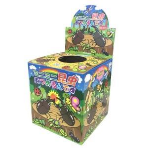 ミニミニ昆虫あつめるんです 60付 景品 おもちゃ 子供会 お祭り くじ引き 縁日 お子様ランチ aoigangu