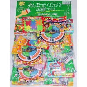 みんなでくじびきの時間ですよ!ゲーム当て 40付 景品 おもちゃ 子供会 お祭り くじ引き 縁日 お子様ランチ|aoigangu